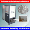 Automatic Co2 Columnar or Pellet Dry Ice Machine for Sale,Pellet Dry Ice Machine in Stocks with Prompt Delivery