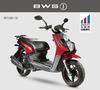 150cc scooter Zuku for hot sale