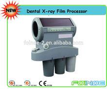 dental x-ray film processor / dental supply (CE approved)