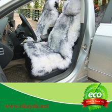 Cute Design Lambskin Car Seat Cover