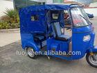 150cc INDIA BAJAJ MODEL Passenger Tricycle/ three wheel motorcycle