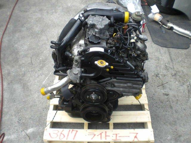 Toyota 2c Engine Manual Pdf