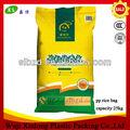 china de alta calidad de tejido pp bolsa de envasado de arroz y azúcar