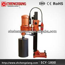 CAYKEN 180mm drill tools rig,concrete core drilling machine SCY-1800