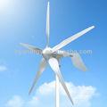 1.5kw túnel de viento vertical para uso en el hogar/luz de la calle/mornitoring/de la estación de telecomunicaciones