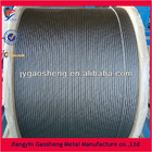 7x7 galvanized steel wire for rope