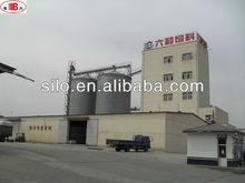 grain storage silos for sale/steel bulk silo