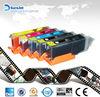 refill ink cartridge pgi550/cli551 for canon printer ip7250