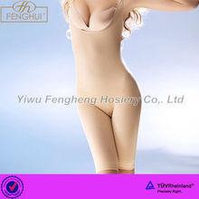 Fenghui 2014 slimming women body shaper