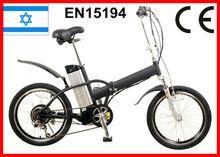 mini shanghai en15194 hafif katlanır elektrikli bisiklet dişli motor sıcak satış İsrail