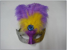 Wholesale ostrich Feather Party Mask FM-003