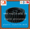China profession gear plastic part rapid prototype maker