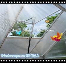 Latest ventilation greenhouse window operator HX-T312