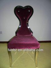2013 high quality modern furniture elegant cute heart back dining chairs
