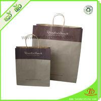 printed brown kraft paper bag for shopping gift packing