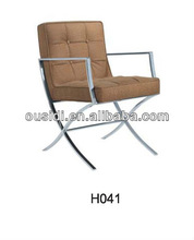 indoor leather chaise lounge chair (H041#)