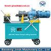 JBG-40C Rebar rib peeling and thread rolling machine/steel rod threading machine
