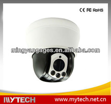 CCTV 650TVL 10x Zoom Mini Outdoor IR PTZ Dome Camera High Speed Water-proof