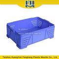 De la inyección del molde del cajón/taizhou de inyección de plástico del molde del cajón/utilizados molde
