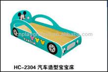 (HC-2304)2013 HIGH QUALITY MODERN WOOD KIDS CAR BED