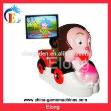 Monkey -coin operated kiddie rides,kiddy ride machine,kids games