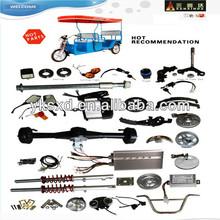 Electric rickshaw spare parts