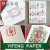 2014 professional design paper custom printing handmade christmas card wholesale