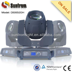 Professional lighting 7R sharpy beam 230