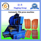 Automatic clay tile press making machine/clay roof tile making machine