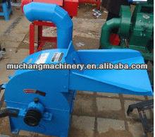 Agricultural rice straw shredder for sale