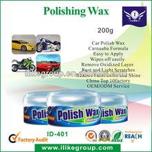 Carnauba Car Polishing Wax,Car Car,Car Wash