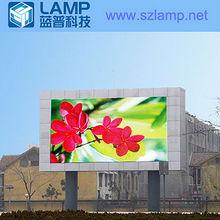 LAMP P10 outdoor big tv advertising screen