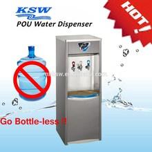 large-sized public water dispenser
