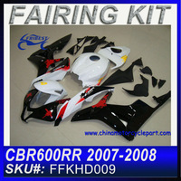 Fairing Motorcycle For HONDA CBR600RR 2007-2008 SPECIAL DESIGN RED 1 FFKHD009