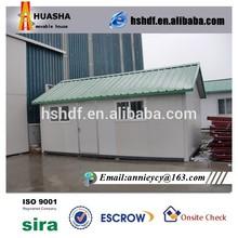 20m2 Low Cost Prefab House Plan