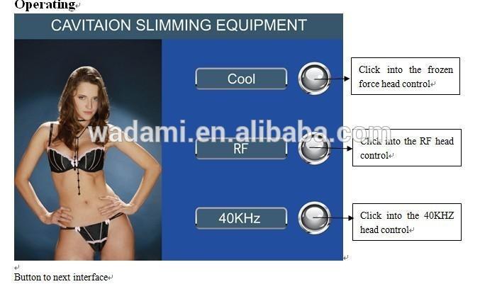 lipo freeze machine