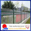 ISO9001 beautiful portable iron fence (Wholesale China)