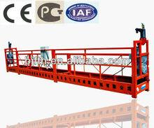 ZLP series Construction suspended basket for High Buildings,ZLP500/ZLP630/ZLP800/ZLP1000