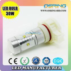New Arrival !!! Guangzhou OSRING auto led light bulb 12v 8w 30W led car bulb car led bulb headlight