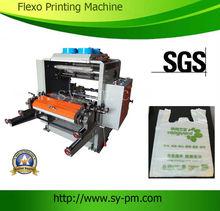 Plastic film Flexo Printing Machine/ best chinese printer