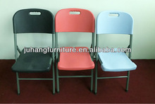 Cheap plastic folding chair for sale