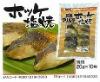Japanese food for buffet Boneless grilled salted Atka mackerel 20g