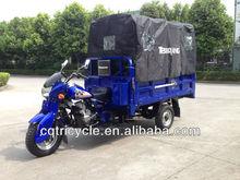 250CC China Water Cooling Three Wheel Motorcycle