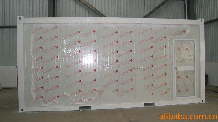 Iso9001 : 2008 certificación casa de contenedores