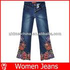 ladies jean kurta woman jean wih middle waist