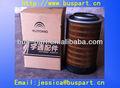 Yutong Kinglong BUS de piezas camión piezas del motor Diesel / BUS del filtro de aire