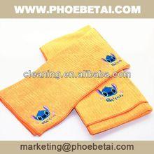 Bathroom Floor Terry Towel Cleaning Microfiber Cloth