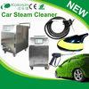 2013 CE Car Exterior/Engine/Interior/Carpet Wash Steam Cleaner