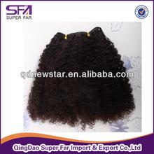 beauty product machine weft mongolian kinky curly hair