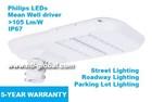 80W LED Roadway Light, LED Roadway Lamp, LED Roadway Lighting